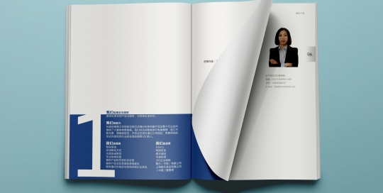 002-Inner-pages-magazine-A4-size